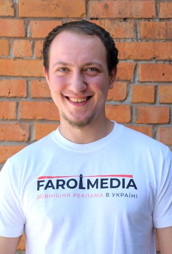 https://farolmedia.com.ua/Павел